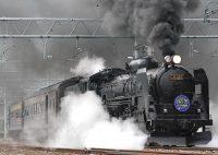 Onderhoud van treinen